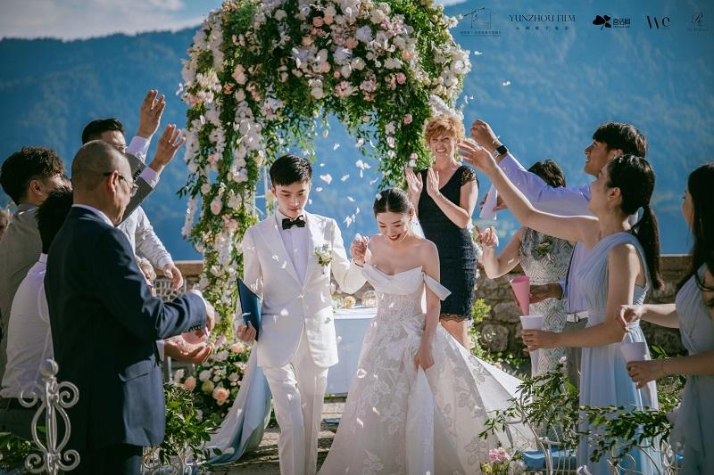 Simbolični poročni obredi, Itaka, Darja Pretnar s.p.,